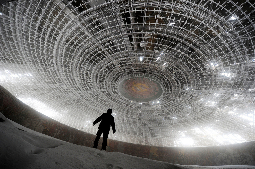 House of the Bulgarian Communist Party364331133-7