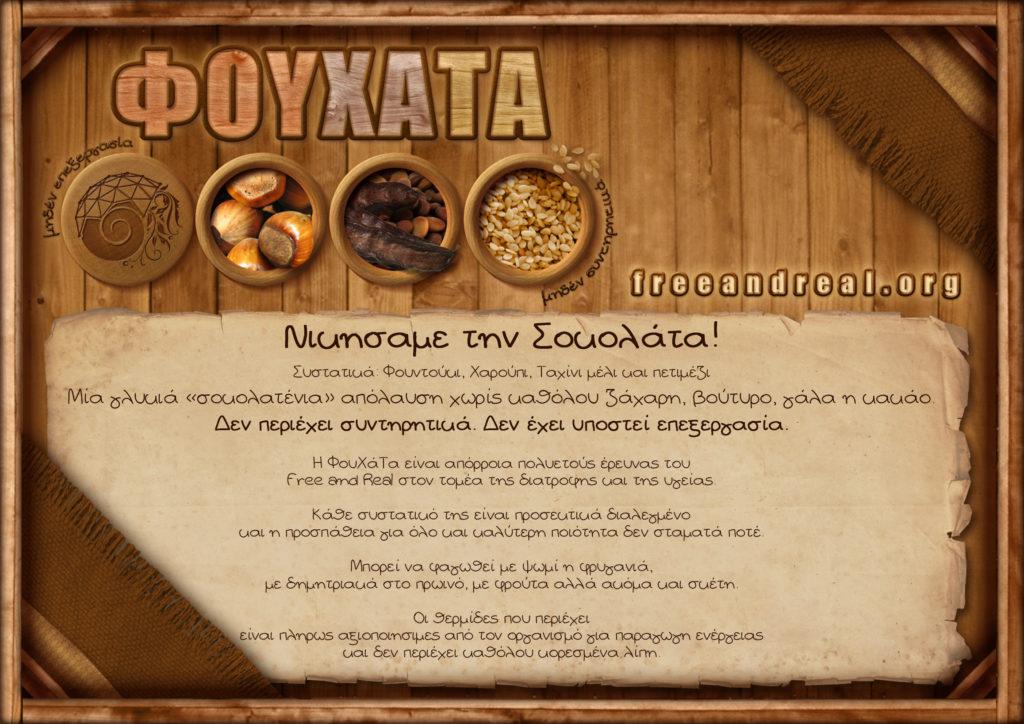 ingridients-foyxata