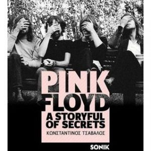 PINK FLOYD – A STORYFUL OF SECRETS